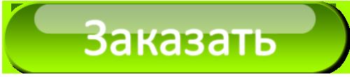Заказать тур - Ж.Д. туры по Уралу > «Императорский маршрут» > из Екатеринбурга , туры в Нижнию Синячиху + Алапаевск + монастырь