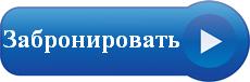 Оставить  заявку на Туры по Уралу  > Экскурсии в Невьянск + Нижний Тагил