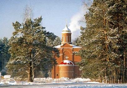 Посещение монастыря Новомученников Российских
