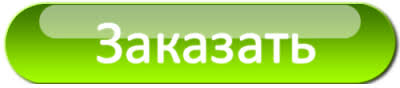 Заявка на тур: Восхождение на Гору Качканар с посещением буддийского монастыря «Шедруб Линг»