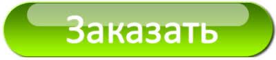 Заказать тур по Уралу: природный парк Таганай    автобусные туры из Екатеринбурга